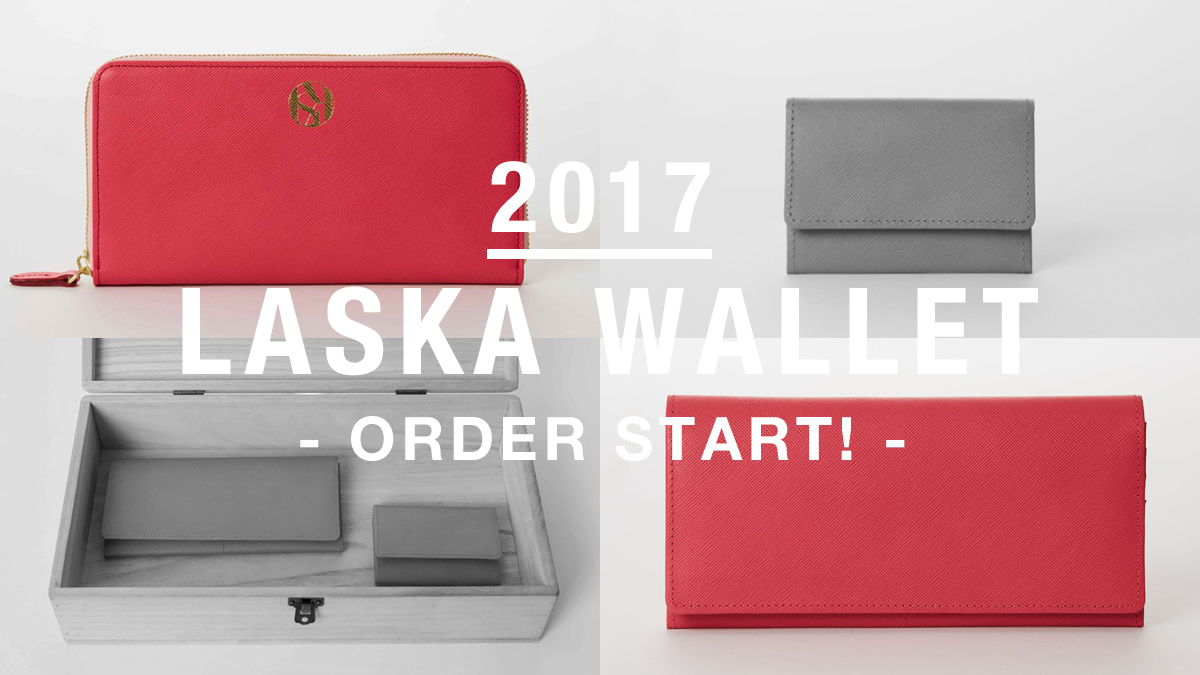 LASKA 2017 NEW Wallet RELEASE