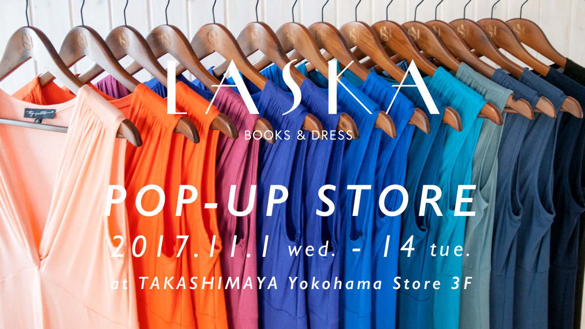 LASKA POP UP SHOP